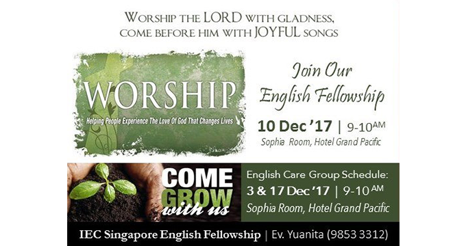 IEC Singapore English Fellowship - 10 Dec 2017